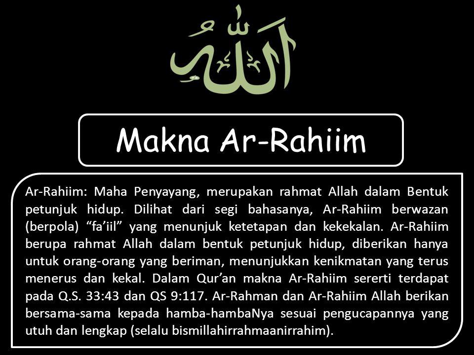 Makna Ar-Rahiim
