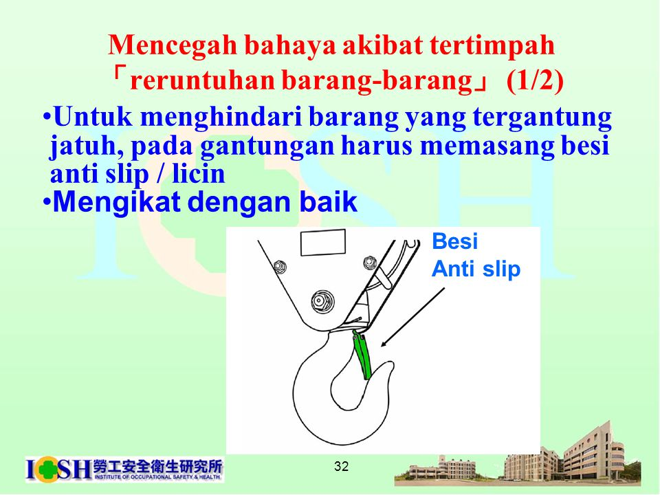 Mencegah bahaya akibat tertimpah 「reruntuhan barang-barang」 (1/2)