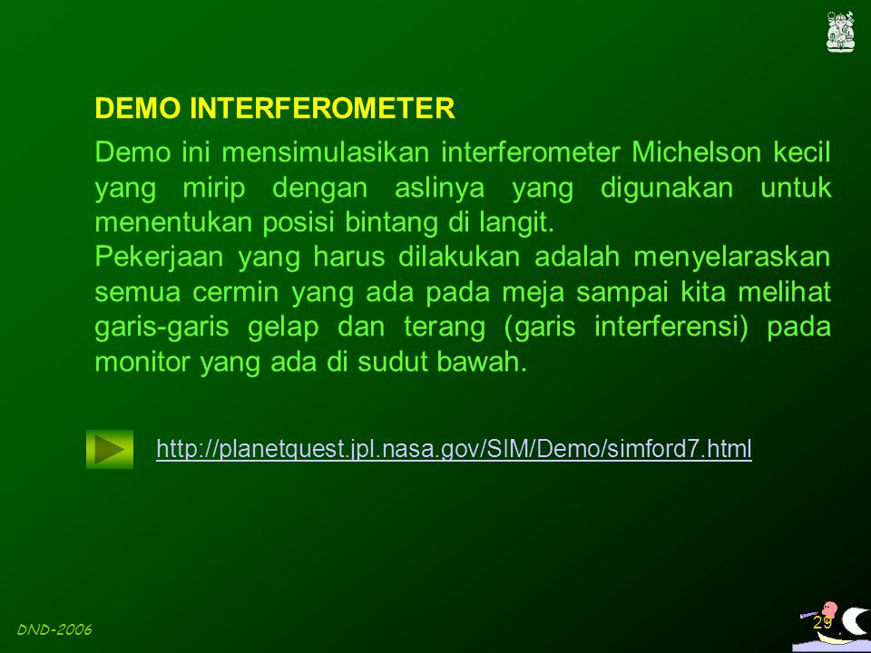 DEMO INTERFEROMETER