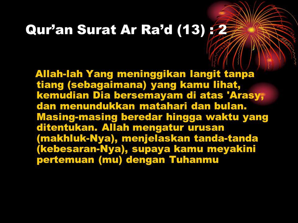 Qur'an Surat Ar Ra'd (13) : 2