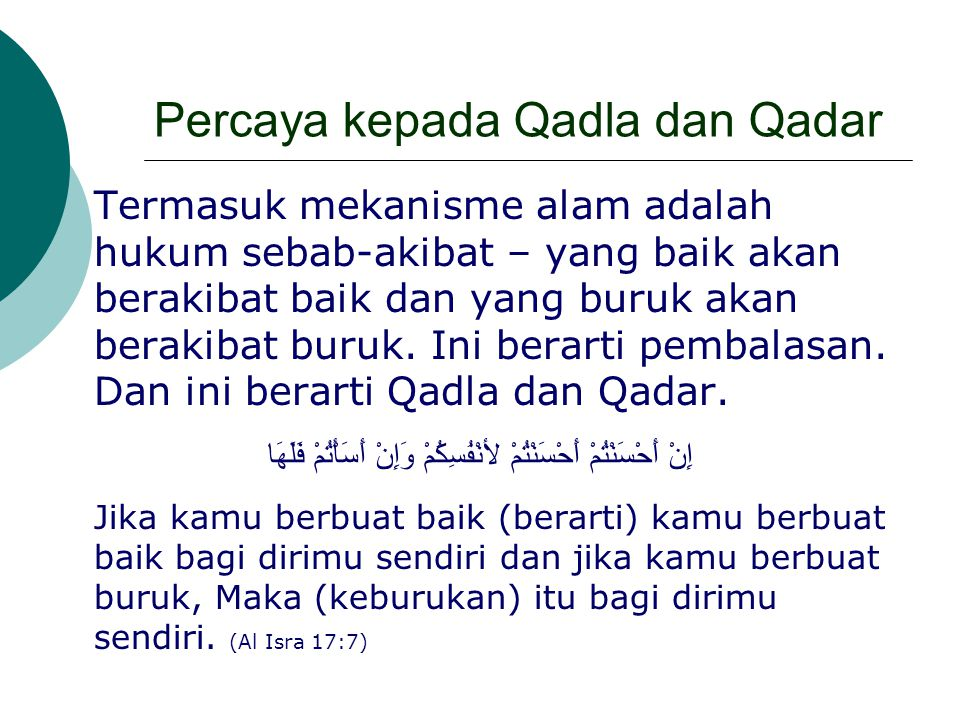 Percaya kepada Qadla dan Qadar