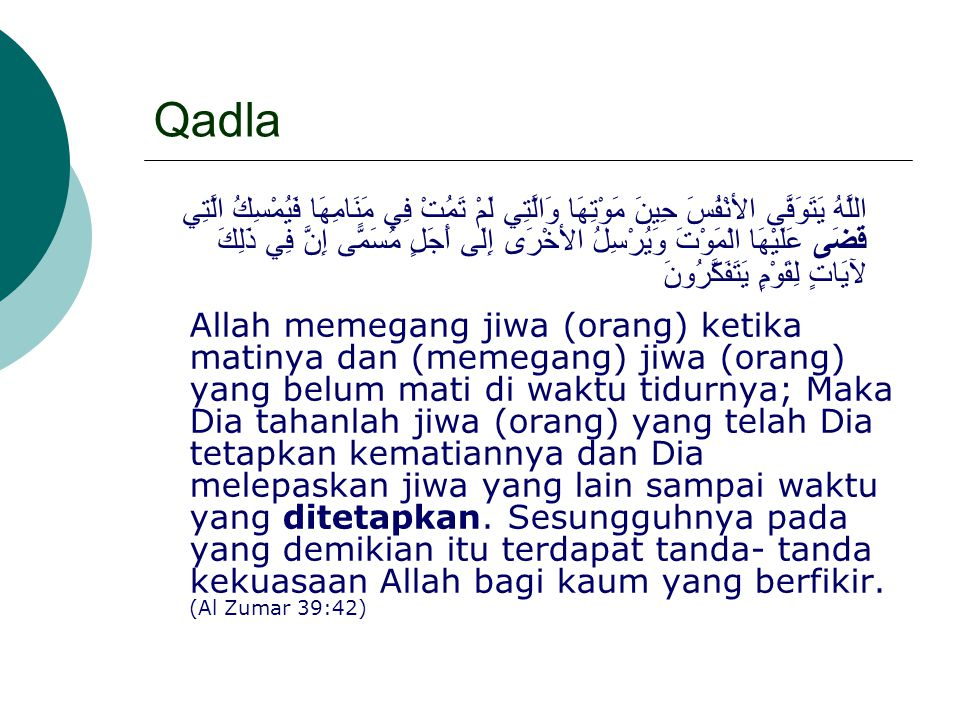 Qadla