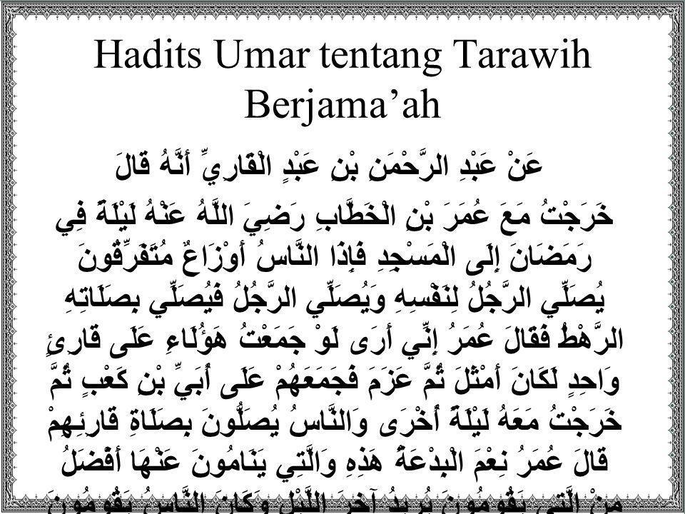 Hadits Umar tentang Tarawih Berjama'ah