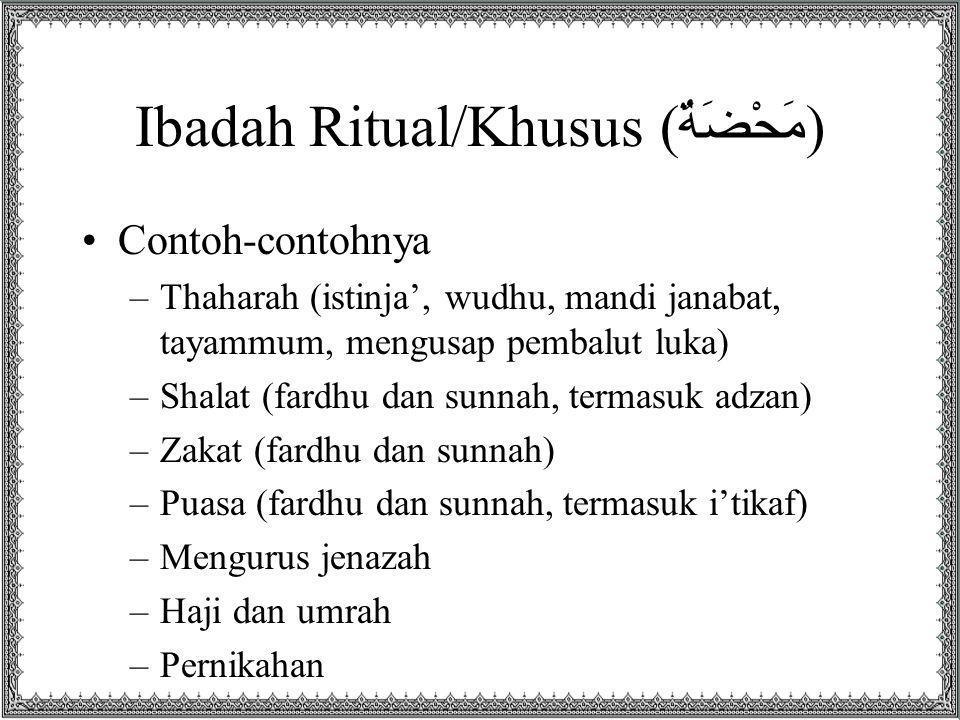Ibadah Ritual/Khusus (مَحْضَةٌ)