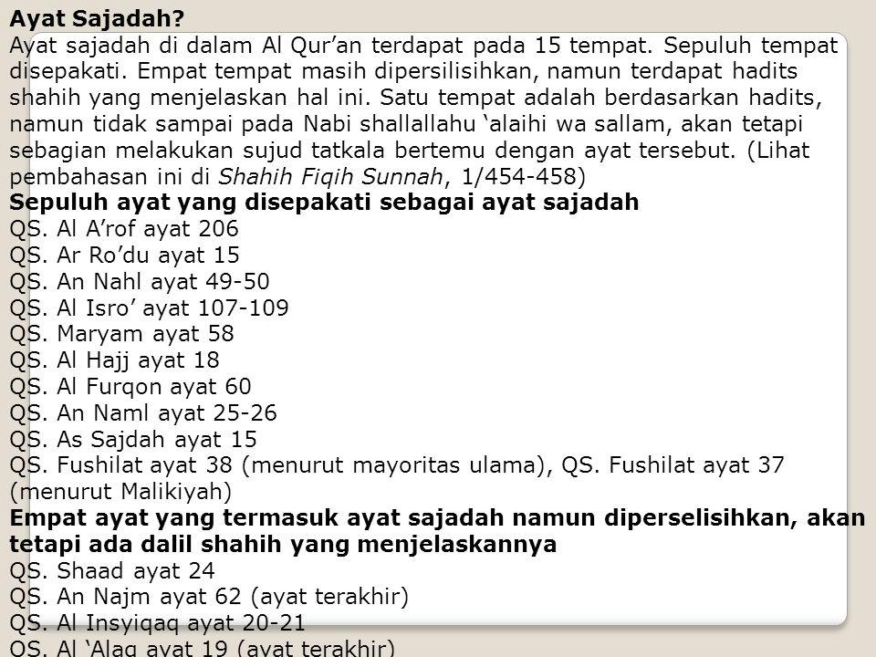 Ayat Sajadah