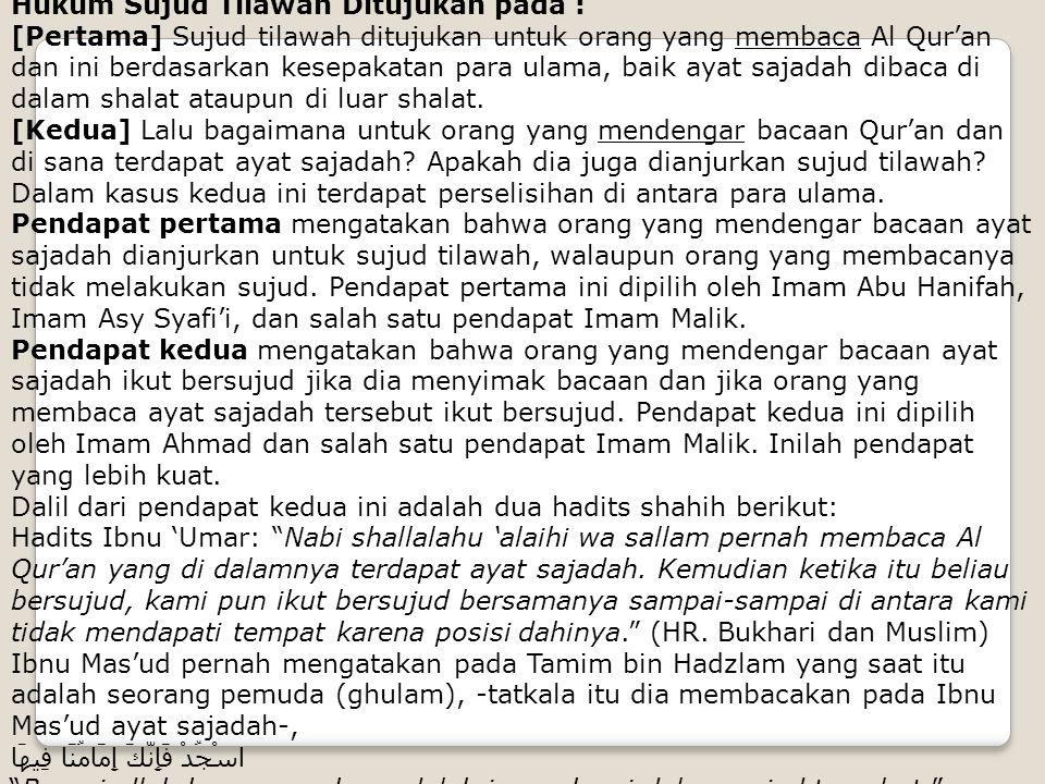 Hukum Sujud Tilawah Ditujukan pada :