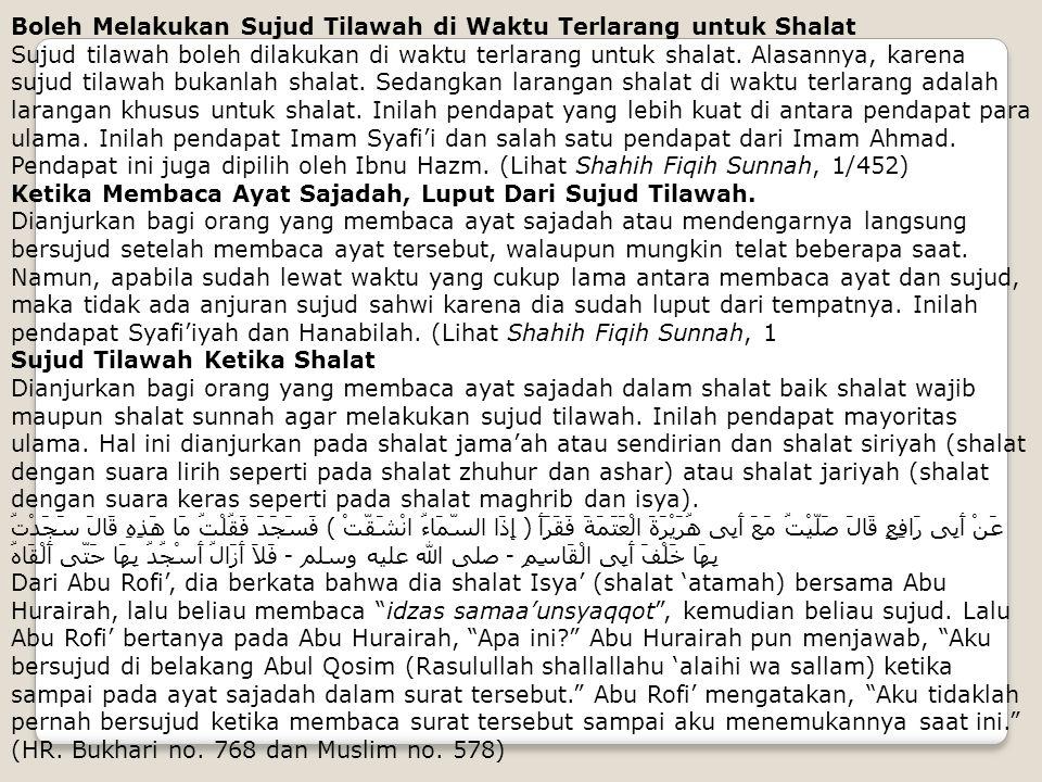Boleh Melakukan Sujud Tilawah di Waktu Terlarang untuk Shalat