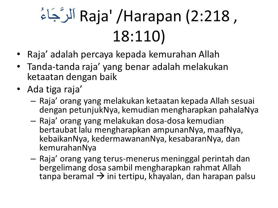 اَلرَّجَاءُ Raja /Harapan (2:218 , 18:110)
