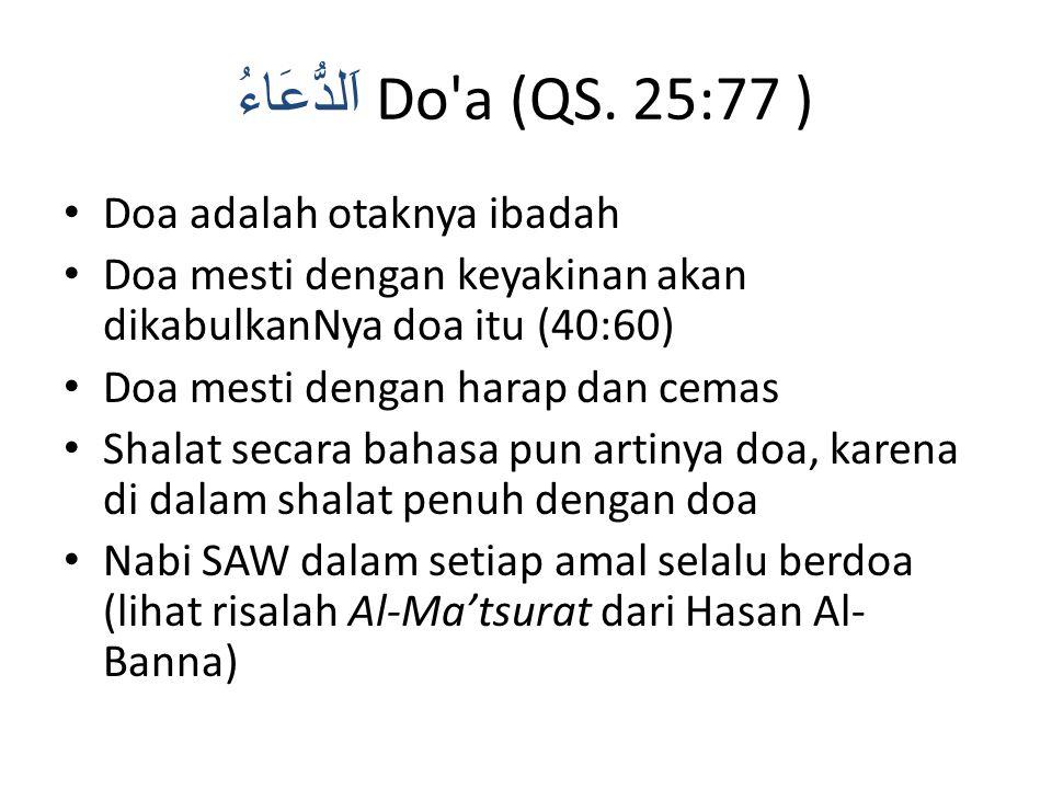 اَلدُّعَاءُ Do a (QS. 25:77 ) Doa adalah otaknya ibadah