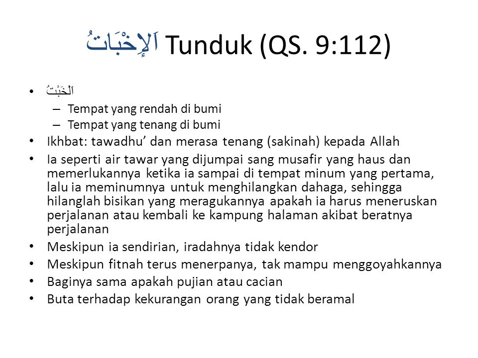 اَلإِخْبَاتُ Tunduk (QS. 9:112)