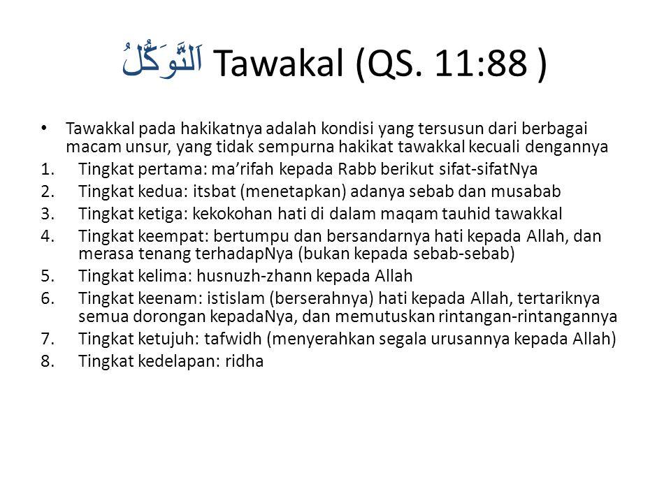 اَلتَّوَكُّلُ Tawakal (QS. 11:88 )