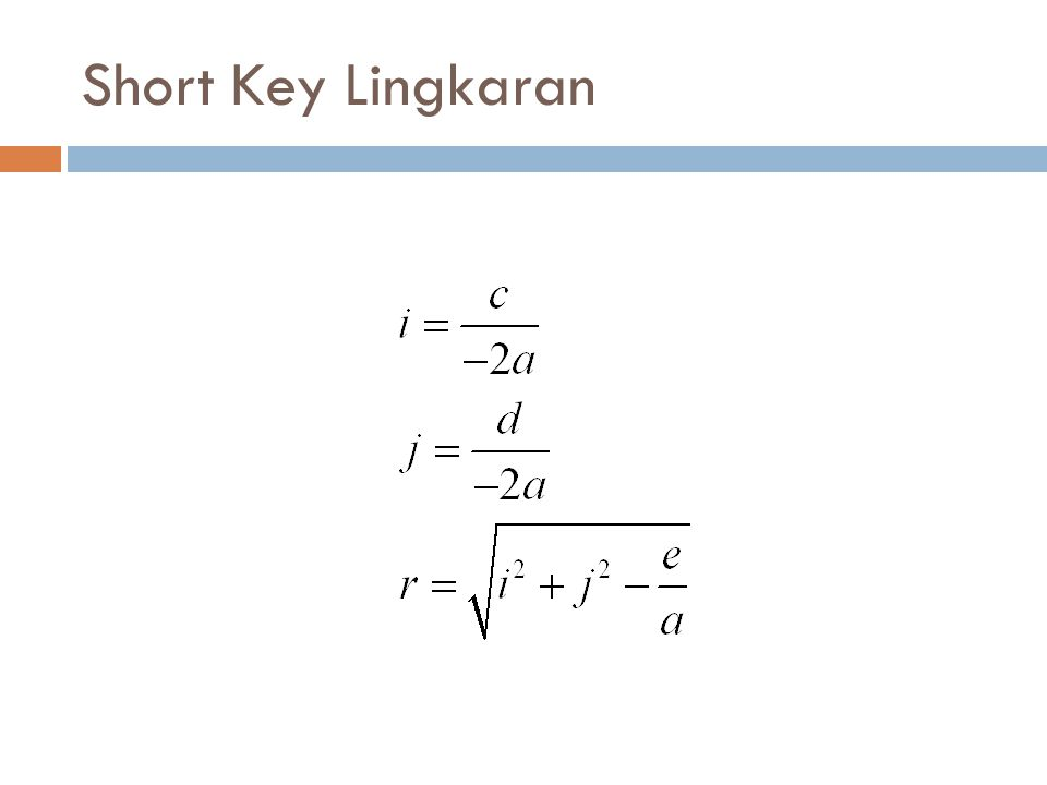 Short Key Lingkaran