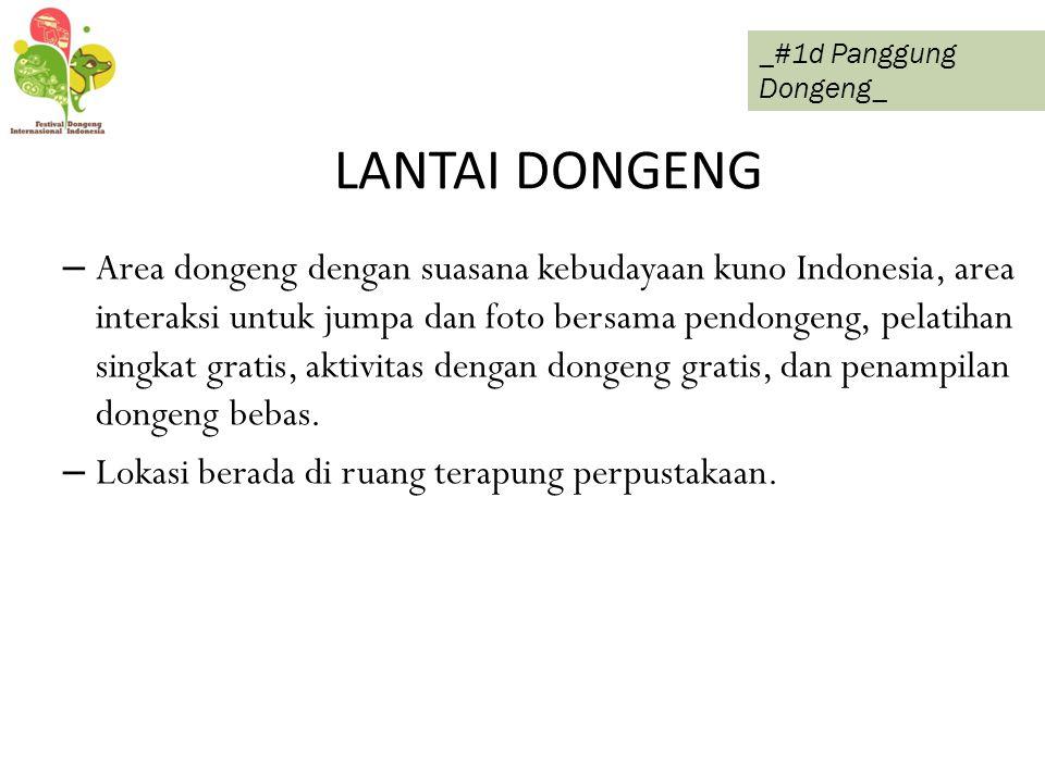 _#1d Panggung Dongeng_ LANTAI DONGENG.