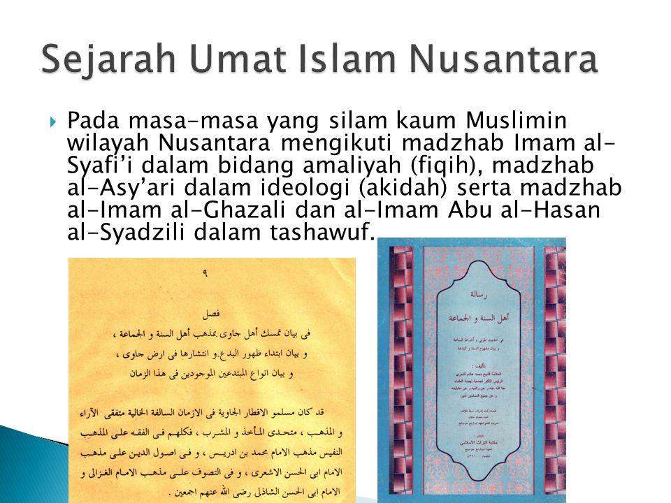 Sejarah Umat Islam Nusantara