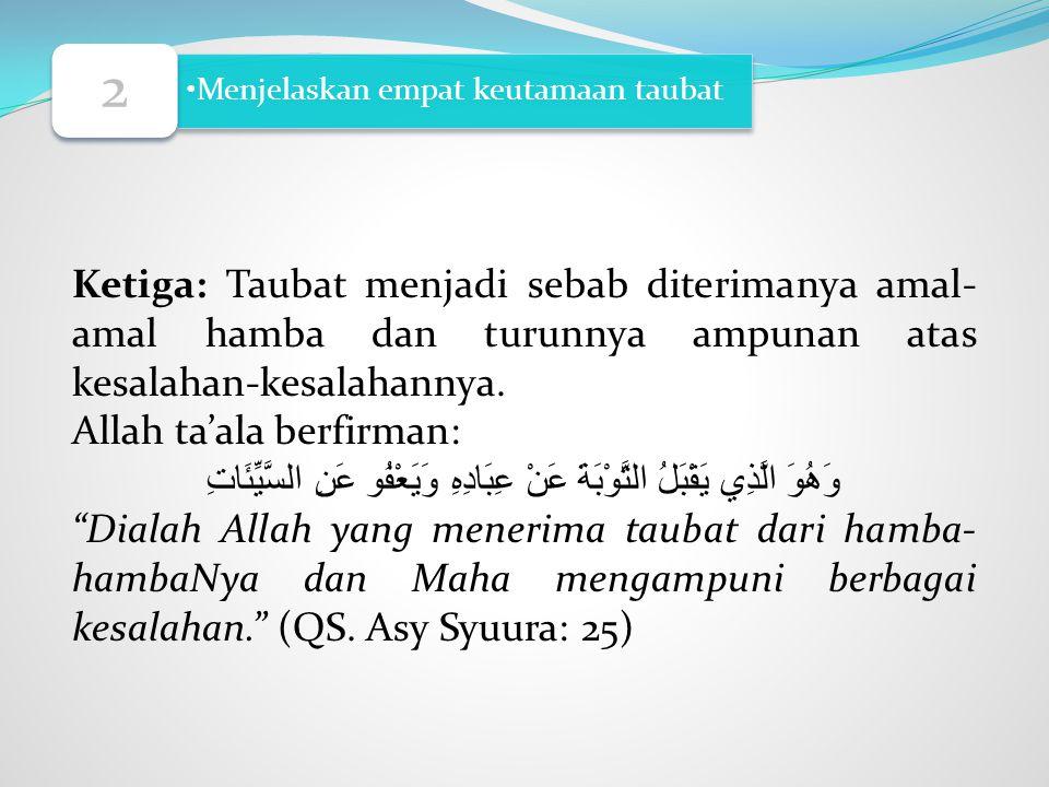 Allah ta'ala berfirman: