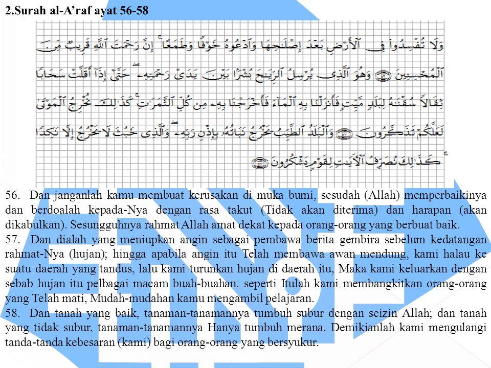 2.Surah al-A'raf ayat 56-58