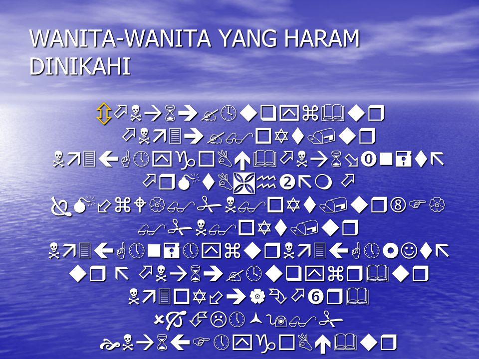 WANITA-WANITA YANG HARAM DINIKAHI
