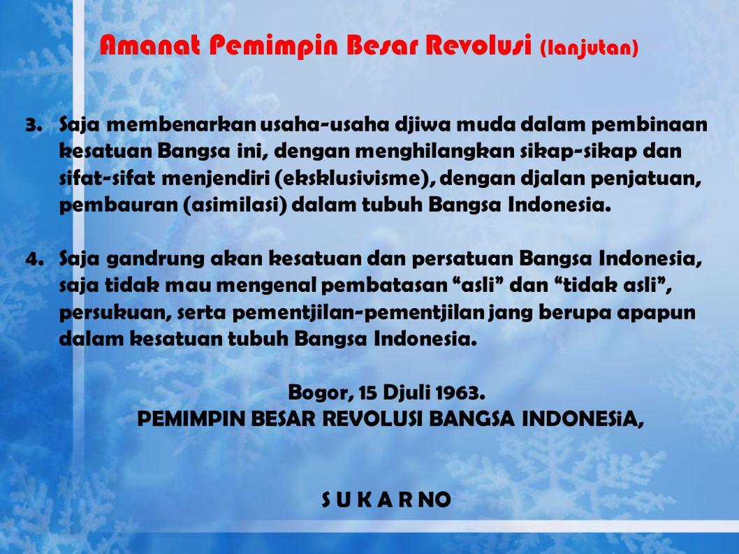 Amanat Pemimpin Besar Revolusi (lanjutan)