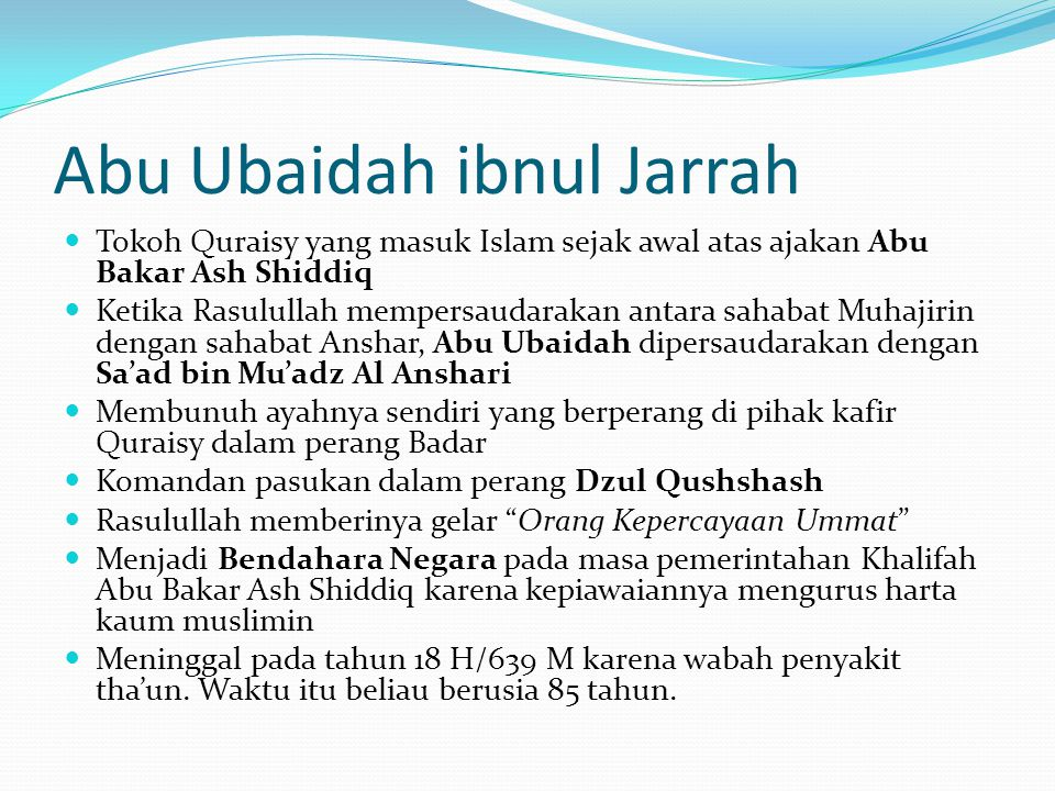 Abu Ubaidah ibnul Jarrah