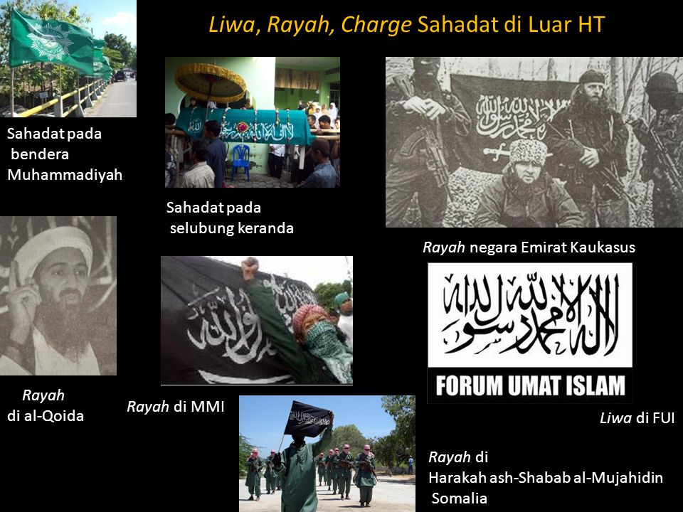 Liwa, Rayah, Charge Sahadat di Luar HT
