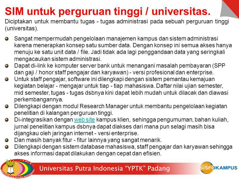SIM untuk perguruan tinggi / universitas