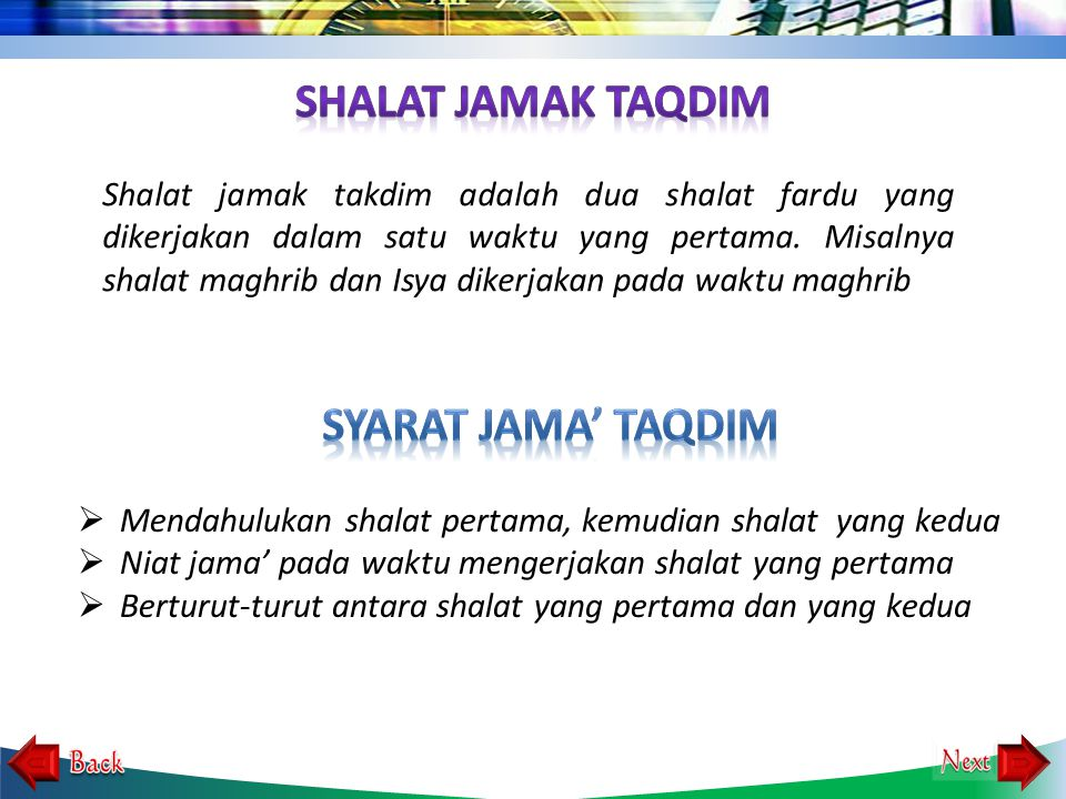 SHALAT JAMAK TAQDIM SYARAT JAMA' TAQDIM