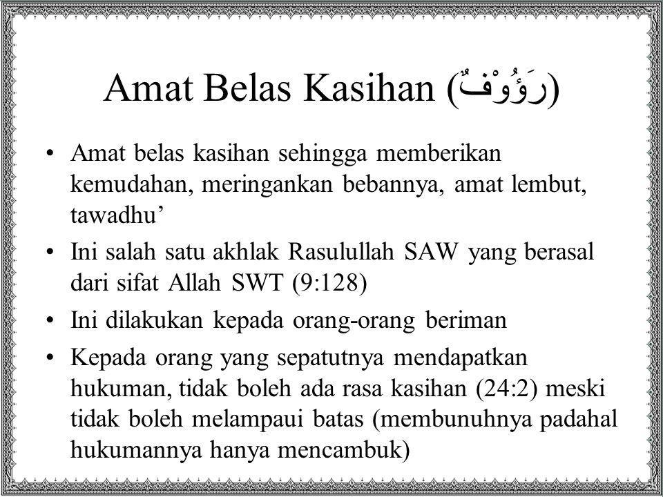 Amat Belas Kasihan (رَؤُوْفٌ)