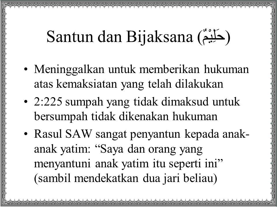 Santun dan Bijaksana (حَلِيْمٌ)