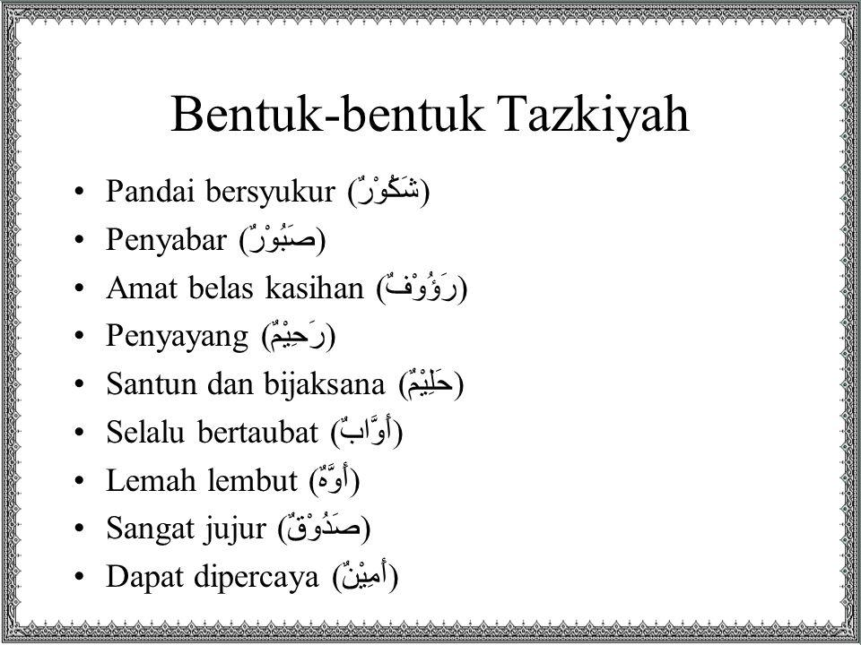 Bentuk-bentuk Tazkiyah