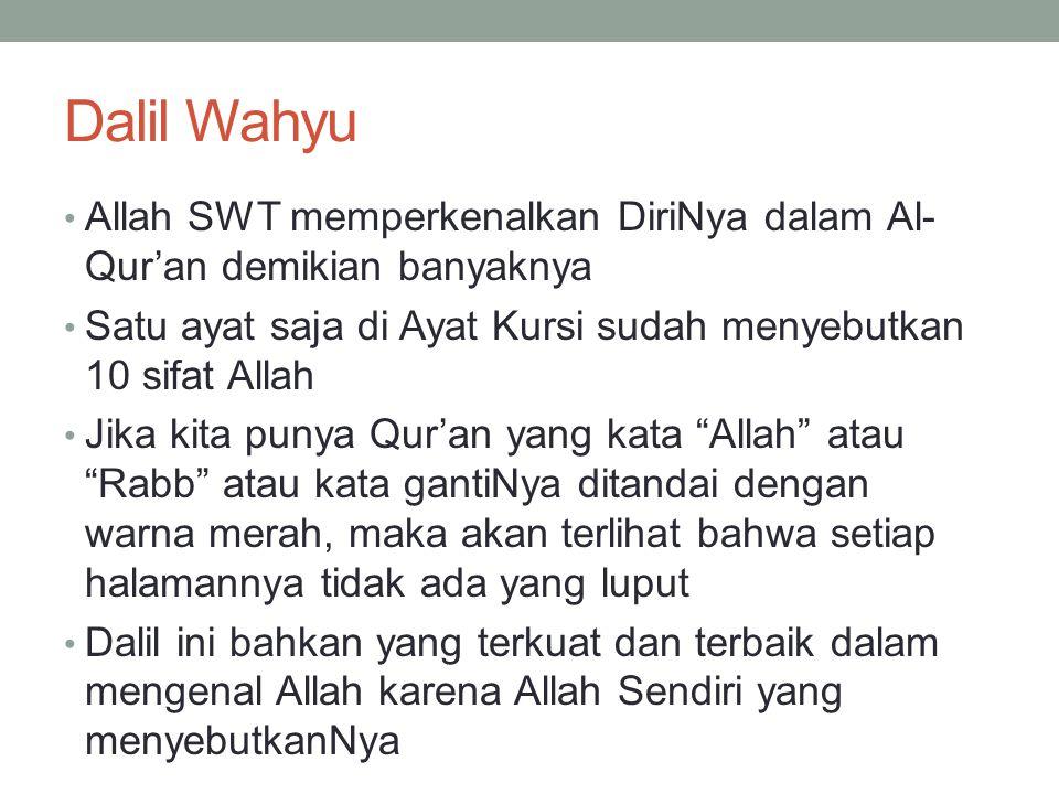 Dalil Wahyu Allah SWT memperkenalkan DiriNya dalam Al-Qur'an demikian banyaknya. Satu ayat saja di Ayat Kursi sudah menyebutkan 10 sifat Allah.