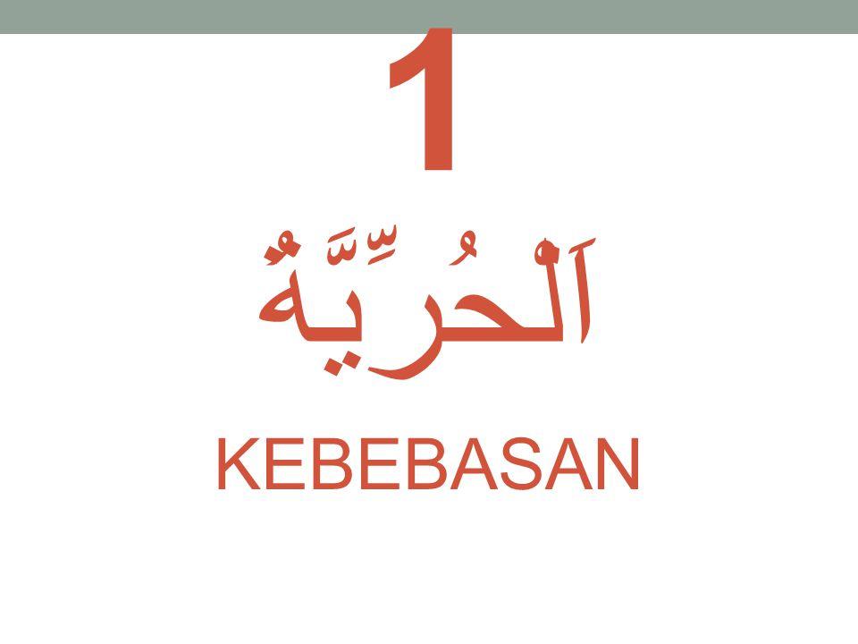 1 اَلْحُرِّيَّةُ KEBEBASAN