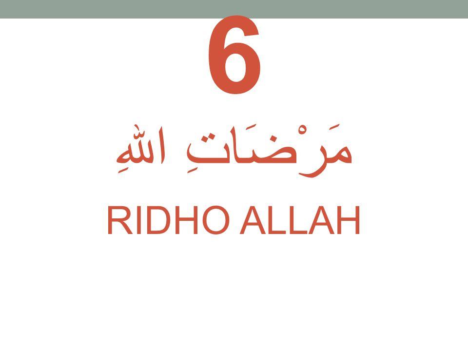 6 مَرْضَاتِ اللهِ RIDHO ALLAH