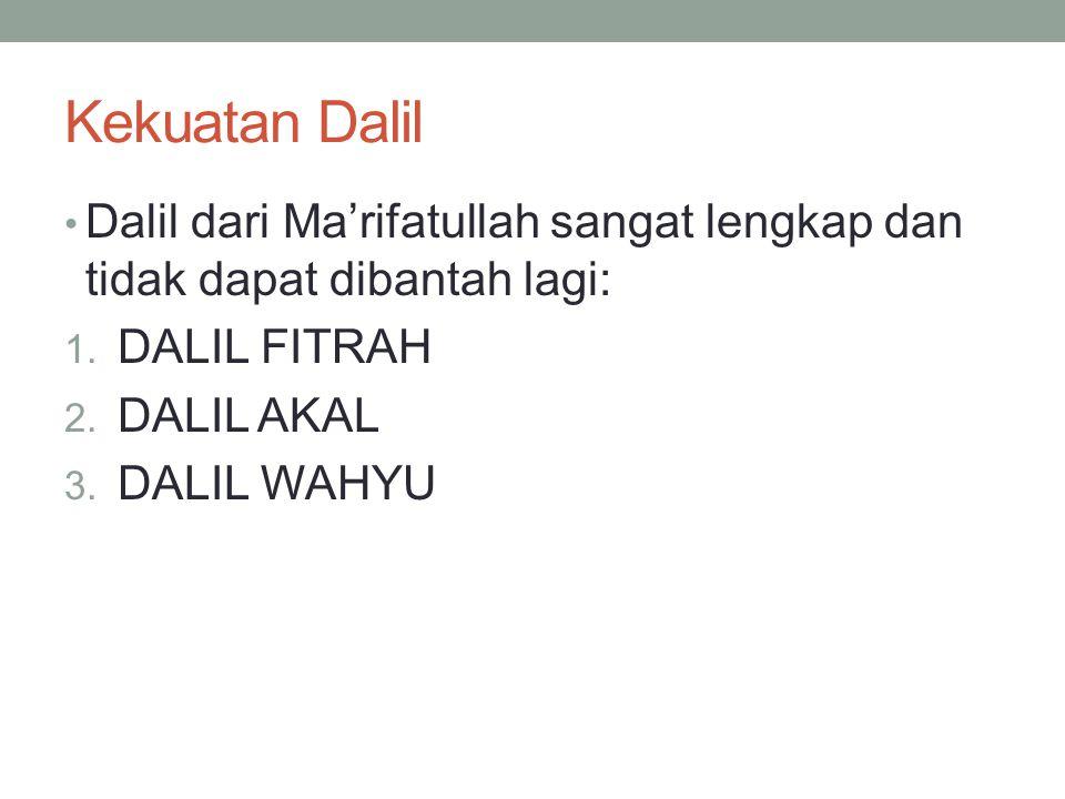 Kekuatan Dalil Dalil dari Ma'rifatullah sangat lengkap dan tidak dapat dibantah lagi: DALIL FITRAH.