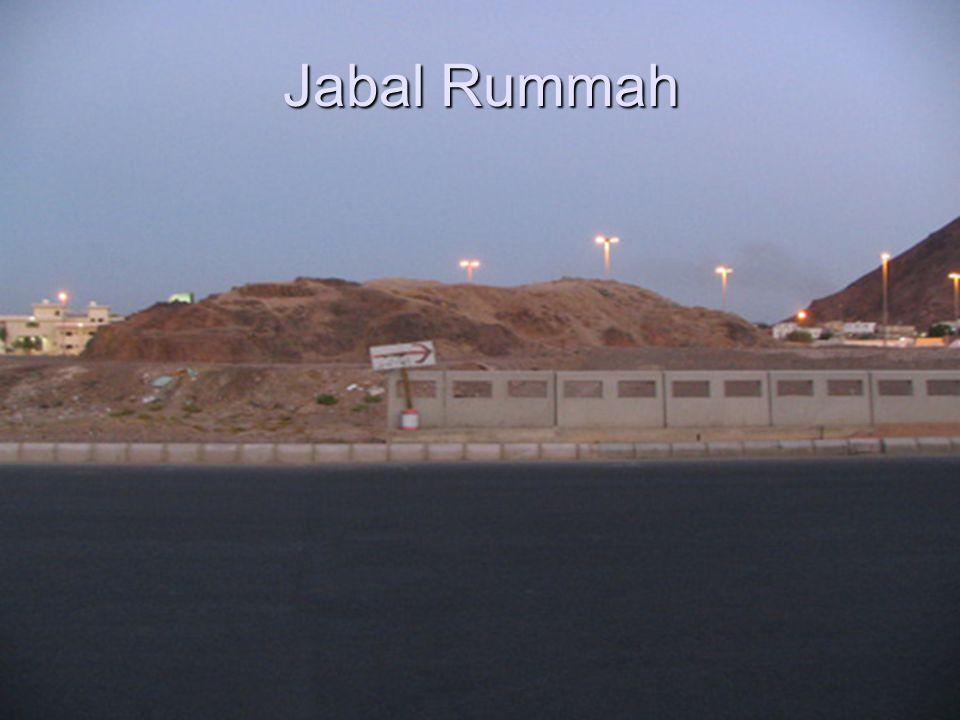 Jabal Rummah