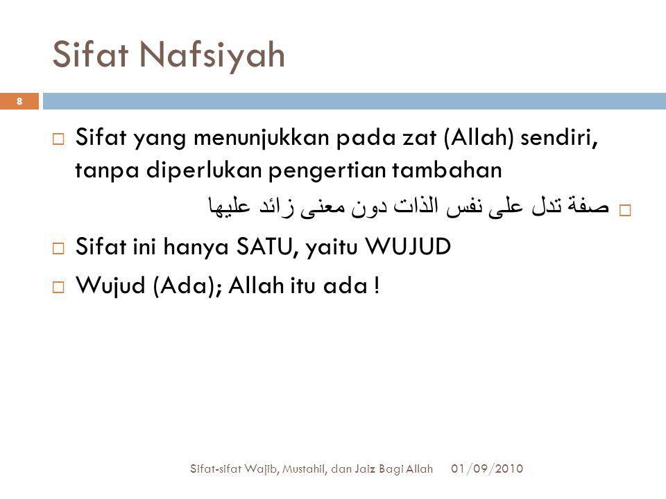 Sifat Nafsiyah Sifat yang menunjukkan pada zat (Allah) sendiri, tanpa diperlukan pengertian tambahan.