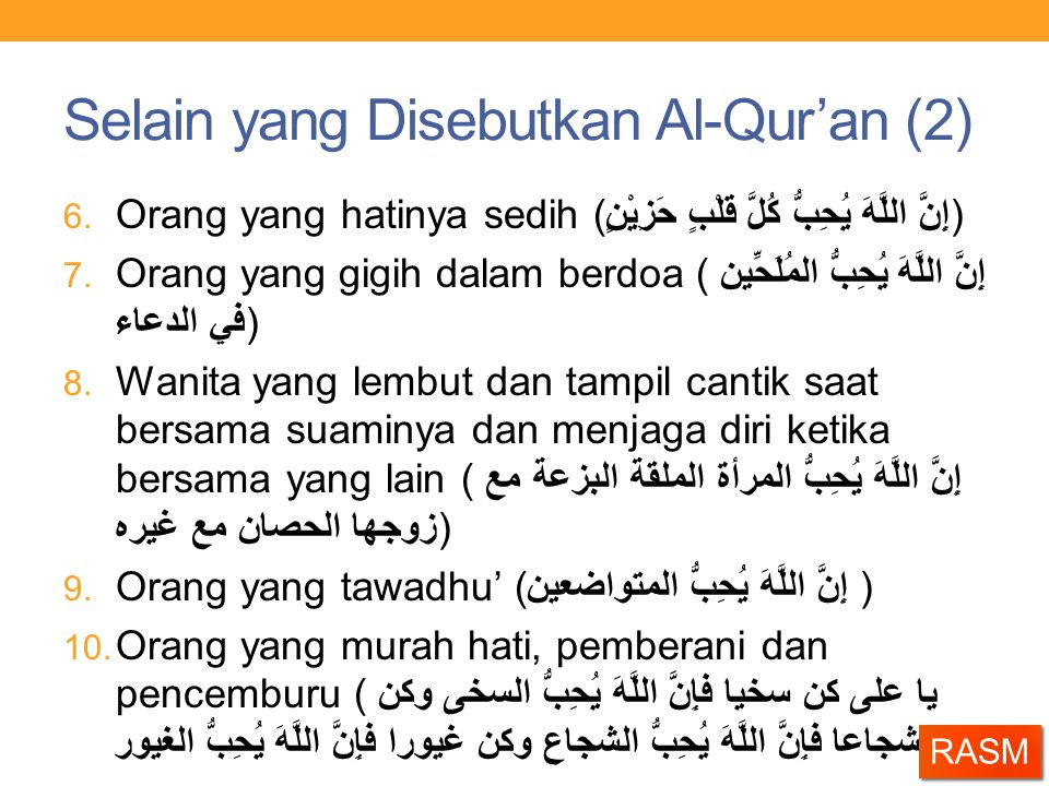 Selain yang Disebutkan Al-Qur'an (2)