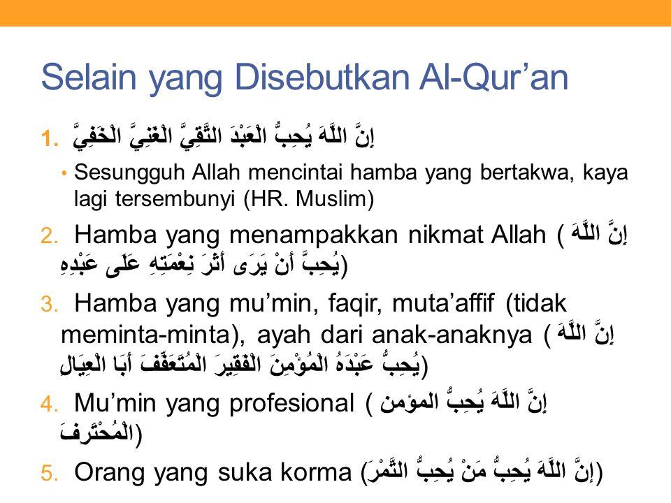 Selain yang Disebutkan Al-Qur'an
