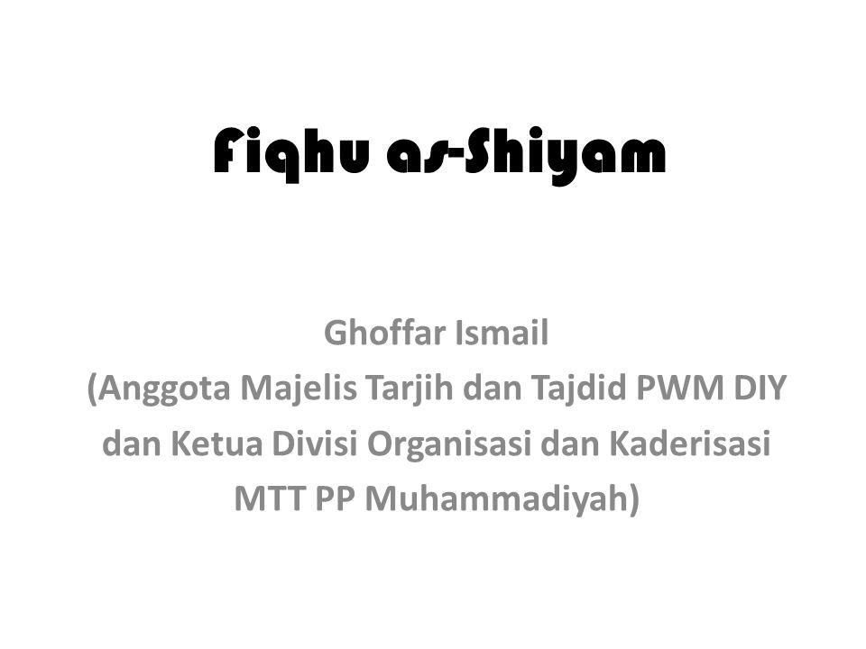 Fiqhu as-Shiyam Ghoffar Ismail