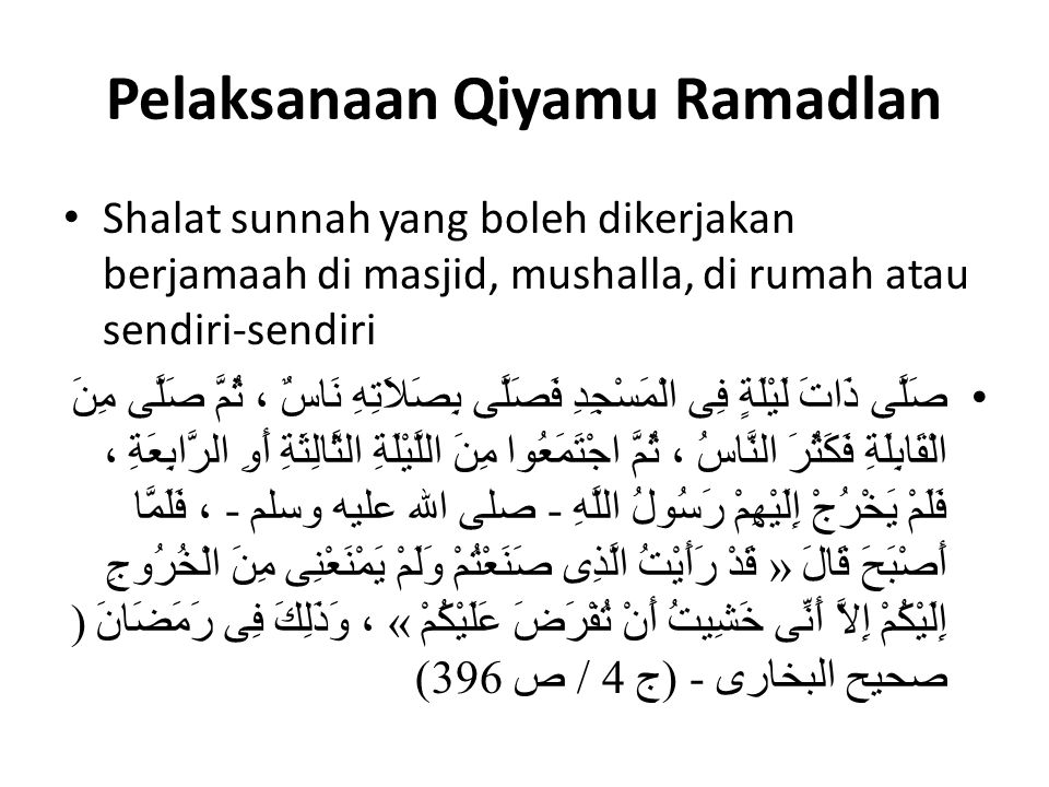 Pelaksanaan Qiyamu Ramadlan