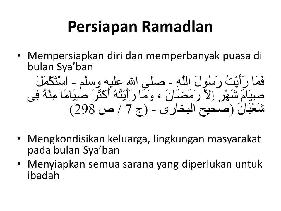 Persiapan Ramadlan Mempersiapkan diri dan memperbanyak puasa di bulan Sya'ban.