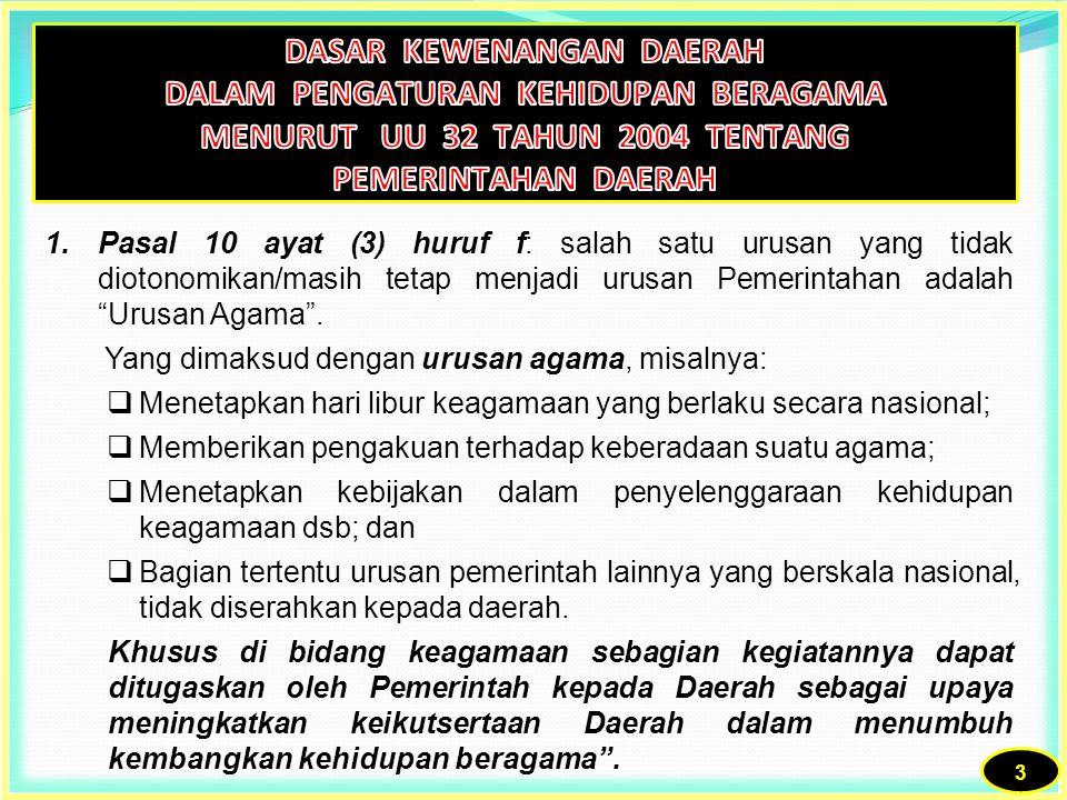 DASAR KEWENANGAN DAERAH DALAM PENGATURAN KEHIDUPAN BERAGAMA MENURUT UU 32 TAHUN 2004 TENTANG