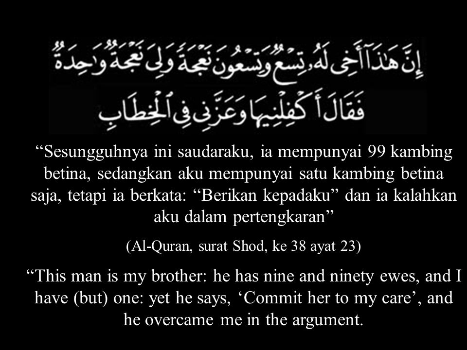 (Al-Quran, surat Shod, ke 38 ayat 23)