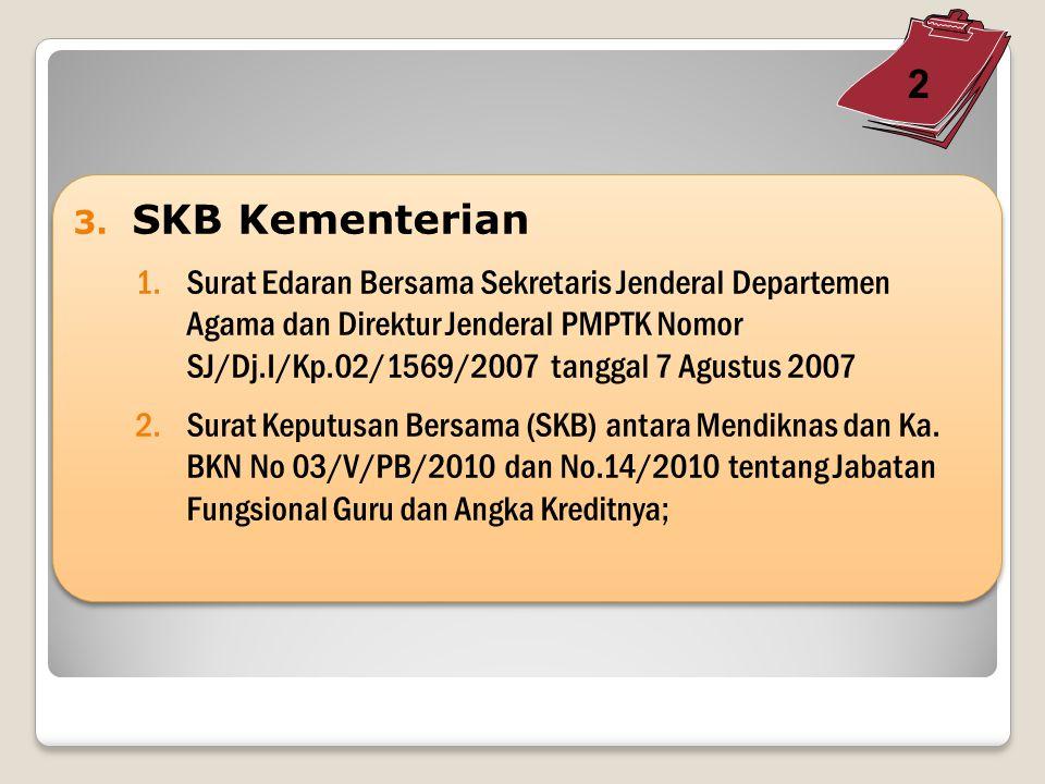 2 SKB Kementerian.