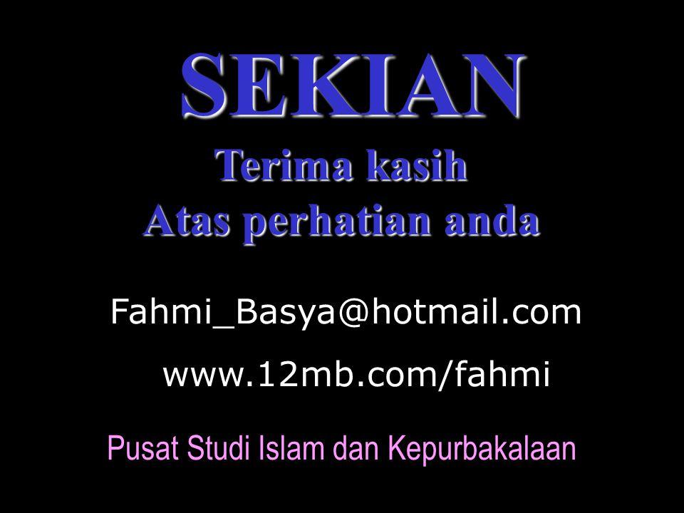 Pusat Studi Islam dan Kepurbakalaan