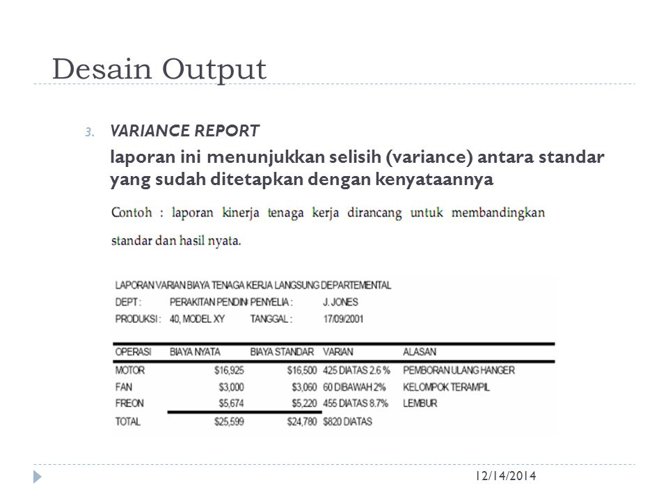 Desain Output VARIANCE REPORT