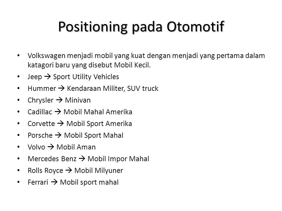 Positioning pada Otomotif