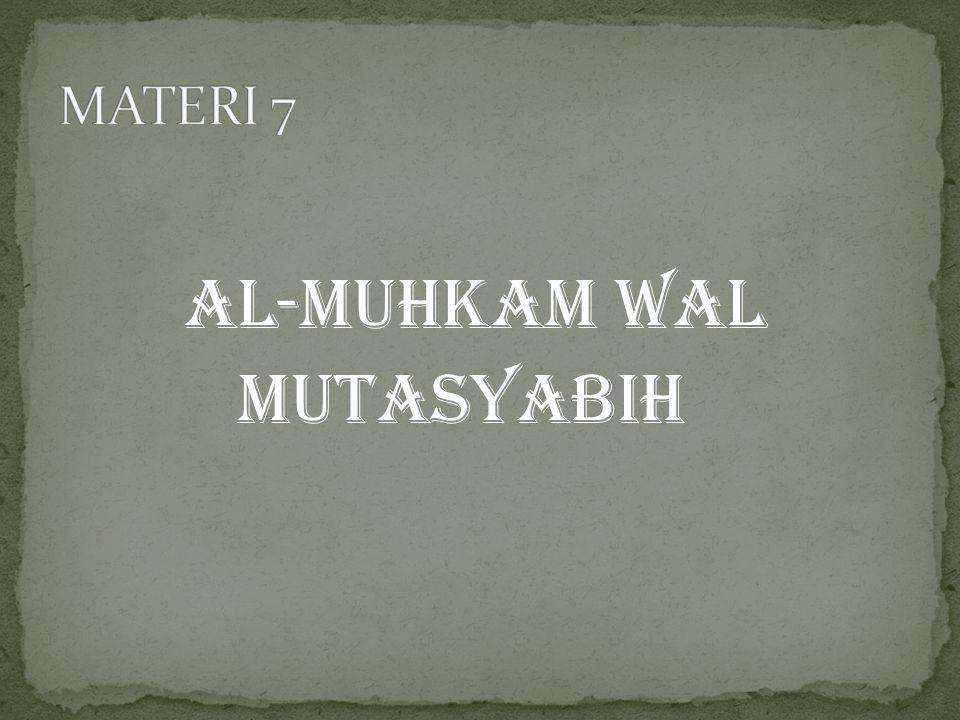 Al-Muhkam Wal Mutasyabih