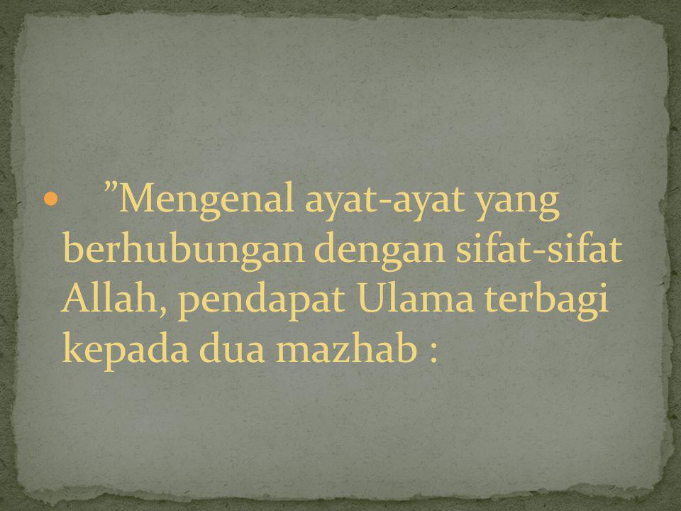 Mengenal ayat-ayat yang berhubungan dengan sifat-sifat Allah, pendapat Ulama terbagi kepada dua mazhab :