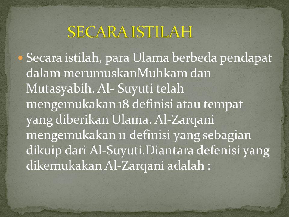 SECARA ISTILAH