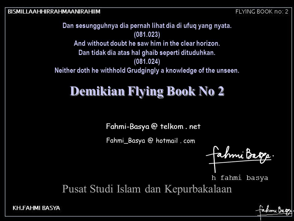 Demikian Flying Book No 2